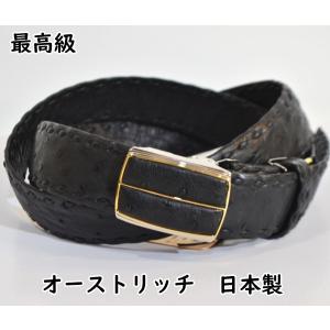 紳士 メンズ ベルト 本革 オーストリッチ ダチョウ革 日本製 belt-ost02 (お取り寄せ商品)|sevenebisu-net