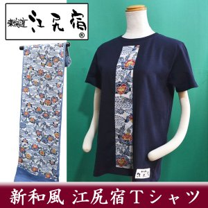 オリジナルTシャツ 東海道 江尻宿Tシャツ レディース 紅型(びんがた)染 バラ柄 和風 和柄 前タテパッチ I型|sevenebisu-net