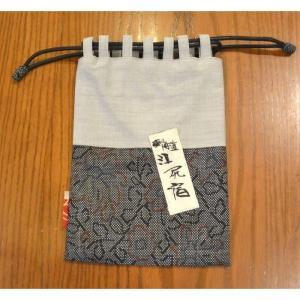 江尻宿巾着01 きんちゃく袋 和風 大島紬使用 こだわりの逸品オリジナル商品|sevenebisu-net