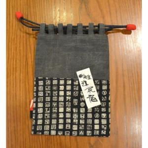 江尻宿巾着02 きんちゃく袋 和風 こだわりの逸品オリジナル商品|sevenebisu-net