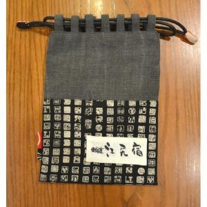 江尻宿巾着06 きんちゃく袋 和風 こだわりの逸品オリジナル商品|sevenebisu-net