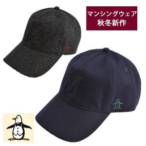 マンシングウェア メンズ 帽子 キャップ ゴルフ 2018秋冬新作 MGBMJC22|sevenebisu-net