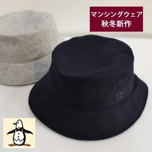 マンシングウェア メンズ 帽子 ハット ゴルフ 2018秋冬新作 MGBMJC71|sevenebisu-net