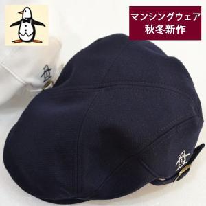 マンシングウェア メンズ ハンチング 帽子 ゴルフ 2018秋冬新作 MGBMJC80|sevenebisu-net