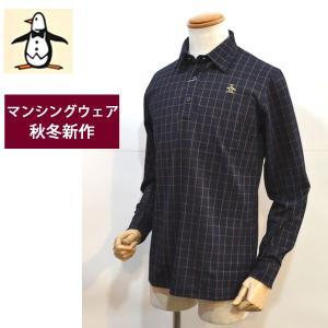 マンシングウェア メンズ 長袖 ポロシャツ 2018秋冬 ゴルフウェア MGMMGB01|sevenebisu-net