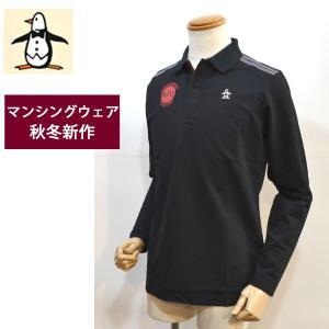 マンシングウェア メンズ 長袖 ポロシャツ 黒ブラック 2018秋冬 ゴルフウェア MGMMJB05|sevenebisu-net