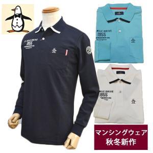 マンシングウェア メンズ 長袖 ポロシャツ 胸ポケット 2018秋冬 ゴルフウェア MGMMJB11|sevenebisu-net