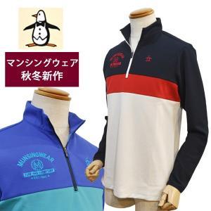 マンシングウェア メンズ ZIP 長袖 シャツ 2018秋冬 ゴルフウェア MGMMJB19|sevenebisu-net