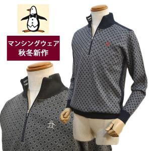 マンシングウェア メンズ セーター 防風 2018秋冬 ゴルフウェア MGMMJL06|sevenebisu-net