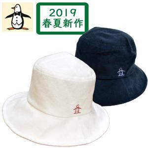 マンシングウェア レディース 帽子 ハット ゴルフ 2019春夏 MGCNJC70|sevenebisu-net