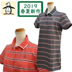 新作セール20%OFF マンシングウェア レディース ポロシャツ 2018春夏 ゴルフウェア サーフボード柄 MGWLJA22|sevenebisu-net