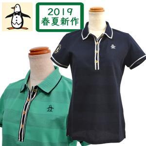 新作セール20%OFF マンシングウェア レディース ポロシャツ 2018春夏 ゴルフウェア MGWLGA06|sevenebisu-net