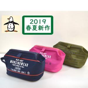 マンシングウェア メンズ 手提げ バッグ ラウンドポーチ ゴルフ 2019春夏新作 MGBNJA44|sevenebisu-net