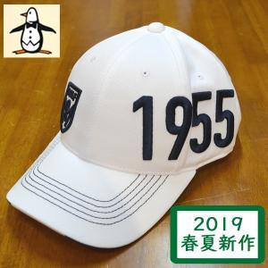 マンシングウェア メンズ 帽子 白 ホワイト ゴルフ 2019春夏 MGBNJC01|sevenebisu-net