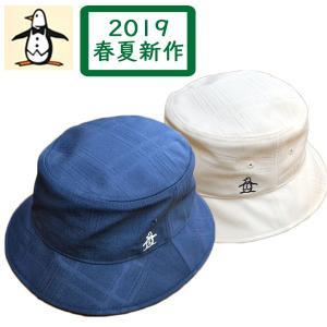 マンシングウェア メンズ 帽子 ハット ゴルフ 2019春夏 MGBNJC70|sevenebisu-net