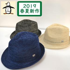マンシングウェア メンズ ハット 帽子 メッシュ ゴルフ 2019春夏 MGBNJC71|sevenebisu-net