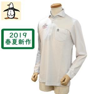 新作セール20%OFF マンシングウェア メンズ 半袖 ポロシャツ 2018春夏 ゴルフウェア MGMLJA10  ドット|sevenebisu-net