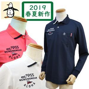 新作セール20%OFF マンシングウェア メンズ 半袖 ポロシャツ 2018春夏 ゴルフウェア MGMLJA34 濃紺ネイビー|sevenebisu-net