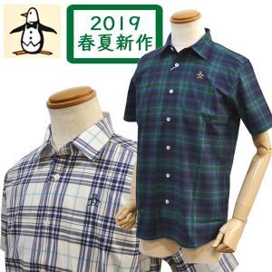 新作セール20%OFF マンシングウェア メンズ 半袖 ポロシャツ 2018春夏 ゴルフウェア MGMLJA34 白ホワイト|sevenebisu-net