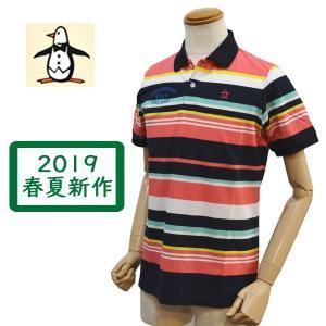 新作セール20%OFF マンシングウェア メンズ 半袖 ポロシャツ 2018春夏 ゴルフウェア MGMLJA18|sevenebisu-net