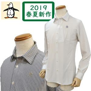 新作セール20%OFF マンシングウェア メンズ 半袖 ポロシャツ チェックブルー 2018春夏 ゴルフウェア MGMLGA06|sevenebisu-net