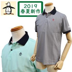 新作セール20%OFF マンシングウェア メンズ 半袖 前開き シャツ チェック 2018春夏 ゴルフウェア MGMLGA70|sevenebisu-net