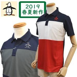 新作セール20%OFF マンシングウェア メンズ 半袖 ポロシャツ 無地 胸ポケット 2018春夏 ゴルフウェア MGMLGA07|sevenebisu-net