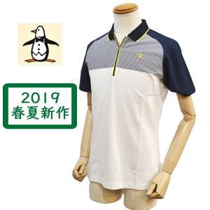 新作セール20%OFF マンシングウェア メンズ 半袖 ポロシャツ イエロー 2018春夏 ゴルフウェア MGMLGA12|sevenebisu-net