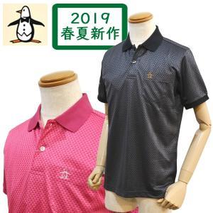 新作セール20%OFF マンシングウェア メンズ 半袖 ポロシャツ 2018春夏 ゴルフウェア MGMLGA11|sevenebisu-net