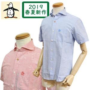 ブルーのストライプ柄が涼し気なマンシングの新作ポロシャツ。 細さの違う生地を上手にミックスしており、...