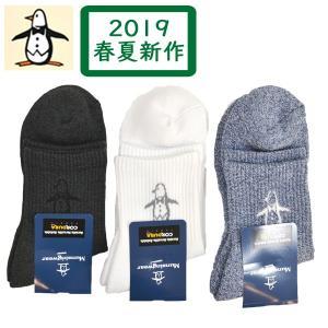 マンシングウェア メンズ 靴下 ソックス cordura コーデュラ 2019春夏新作 MGBNJB14 日本製|sevenebisu-net