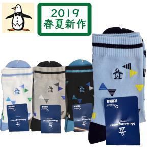 マンシングウェア メンズ 靴下 ソックス パイル地 2019春夏新作 MGBNJB09|sevenebisu-net