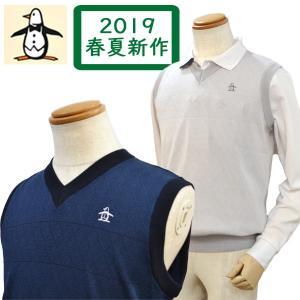 綿ポリ素材の春夏Vネックベスト。 日本製でキレイな編み込みと縫製です。  長袖や半袖のポロシャツやY...