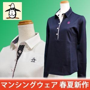 マンシングウェア レディース 長袖 ポロシャツ 2018春夏 ゴルフウェア MGWLJB03 日本製|sevenebisu-net