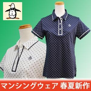 新作セール20%OFF マンシングウェア レディース ポロシャツ 半袖 2018春夏 ゴルフウェア MGWLGA02 日本製|sevenebisu-net