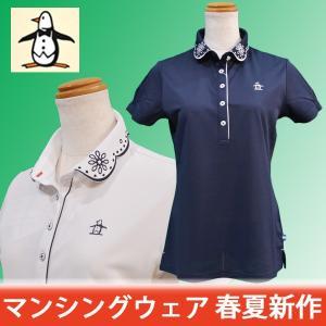 新作セール20%OFF マンシングウェア レディース ポロシャツ 半袖 2018春夏 ゴルフウェア MGWLJA18|sevenebisu-net