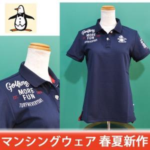 新作セール20%OFF マンシングウェア レディース ポロシャツ 半袖 2018春夏 ゴルフウェア MGWLJA08 日本製|sevenebisu-net