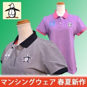 新作セール20%OFF マンシングウェア レディース ポロシャツ半袖 2018新作 ゴルフウェア MGWLJA33|sevenebisu-net
