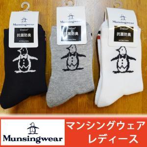 (DM/メール便対応) マンシングウェア レディース 靴下 ソックス 定番商品 ゴルフウェア JALJ002|sevenebisu-net