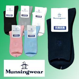 (メール便可) マンシングウェア レディース 靴下ソックス 定番商品 ゴルフウェア JALJ001|sevenebisu-net