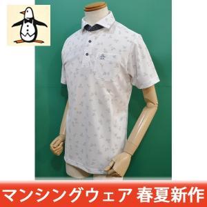 新作セール20%OFF マンシングウェア メンズ 半袖 ポロシャツ 白ホワイト 2018春夏 ゴルフウェア MGMLJA17|sevenebisu-net