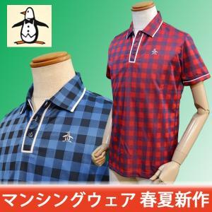 新作セール20%OFF マンシングウェア メンズ 半袖 ポロシャツ チェック 2018春夏 ゴルフウェア MGMLGA04|sevenebisu-net