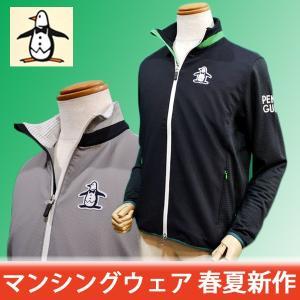 新作セール20%OFF マンシングウェア メンズ アウター 2018春夏 ゴルフウェア MGMLJL50|sevenebisu-net