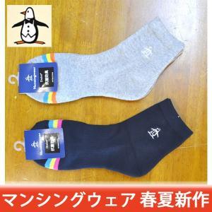 (DM/メール便対応) マンシングウェア メンズ 靴下ソックス ショート丈 2018春夏新作 MGBLJB04|sevenebisu-net