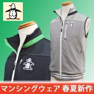 マンシングウェア メンズ ベスト ゴルフウェア 2018春夏新作 MGMLJL80|sevenebisu-net