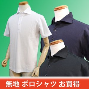 無地 ポロシャツ メンズ 黒 紺 白 ドライ 鹿の子 吸汗速乾 消臭糸 5.3オンス UVカット|sevenebisu-net