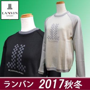 (新作セール20%OFF) ランバン スポール レディース セーター ゴルフウェア 2017秋冬新作 VLK5541a1|sevenebisu-net