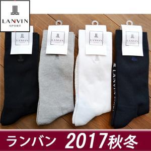 (DM・メール便可) ランバン スポール メンズ ソックス 靴下 ゴルフウェア 定番 無地 VMD0001D1|sevenebisu-net