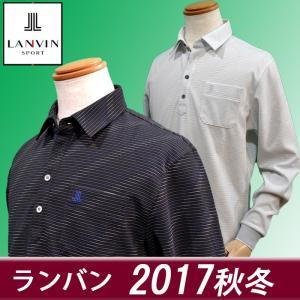 ランバン スポール メンズ ポロシャツ 長袖 ゴルフウェア 2017秋冬 新作 胸ポケット VMK101313|sevenebisu-net