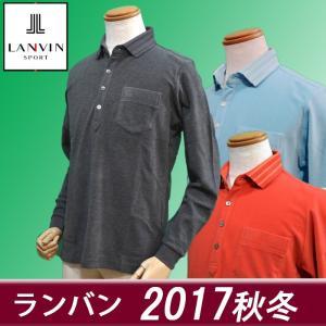 ランバン スポール メンズ ポロシャツ 長袖 ゴルフウェア 2017秋冬 新作 胸ポケット VMK1019Y1|sevenebisu-net